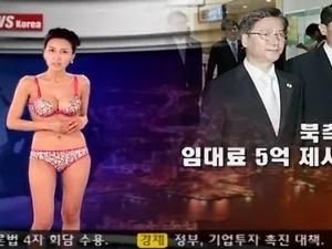 Korea sexy girl photo