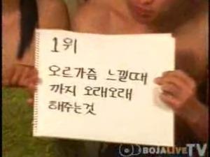 videos koreans erotic school