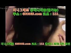 Vidio sex korea