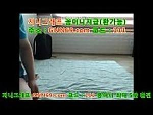 ice girl korea movie