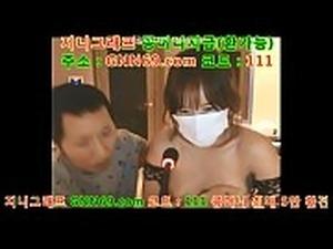 Sexy girl in korea